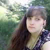 Катя, 22, г.Кореновск