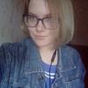 Ирина, 18, г.Оренбург