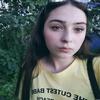 Айшана, 17, г.Рязань