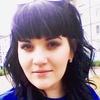 Юлия, 23, г.Тулун