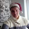Andrey, 21, г.Партизанск