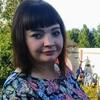 марина, 27, г.Кириллов