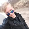 Владимир, 19, г.Сураж
