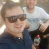 Александр, 26, г.Белоозёрский
