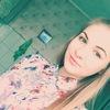 Елизавета, 19, г.Прокопьевск