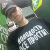 Дмитрий, 19, г.Астрахань