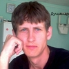 Юрий, 34, г.Краснодар