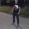Александр Сердюков, 22, г.Нижнеудинск
