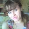 ОКСАНА, 27, г.Воскресенское