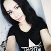 Юлия, 16, г.Чита