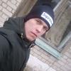 Андрей, 20, г.Лебяжье