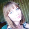 Lena, 23, г.Беляевка