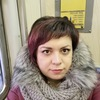 Ульяна, 37, г.Иркутск