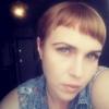 Мария, 33, г.Барнаул