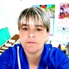 Анна Булгакова, 43, г.Ужур