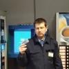 Фрэнк, 32, г.Рязань
