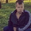 Алексей, 26, г.Малмыж