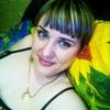 Ирина, 28, г.Отрадная