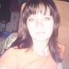 Валентина, 33, г.Чита