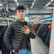 Ali 25 Екатеринбург