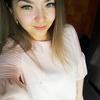 Ирина, 26, г.Соликамск