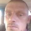 Иван, 34, г.Волжский (Волгоградская обл.)