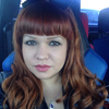 Ирина, 35, г.Бавлы