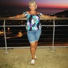 Диана, 47, г.Озерск