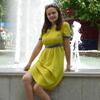 Наталья, 32, г.Оренбург