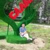 Алексей, 32, г.Нефтеюганск