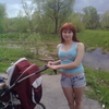 Юлия, 27, г.Андреево