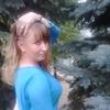 Вероника, 38, г.Саратов