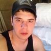 Эрик, 25, г.Пенза
