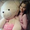 Юлия, 23, г.Русская Поляна