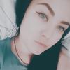 леся, 23, г.Тамбов