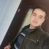 Дима, 21, г.Губкин