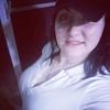 Светлана, 22, г.Нижний Новгород