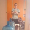 Владимир, 23, г.Анапа