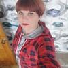 Natalia, 39, г.Междуреченск