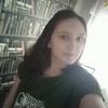 Ангелина, 21, г.Зеленокумск