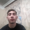 Георгий Багиян, 18, г.Пятигорск