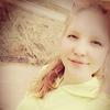 Кристина, 18, г.Сыктывкар