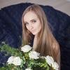 Екатерина, 27, г.Хабаровск