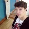 Nikolai, 18, г.Балашов