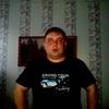 Евгений, 31, г.Нерчинский Завод
