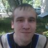 Гоген Захаров, 25, г.Заволжье