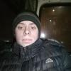 Слава, 20, г.Черемхово