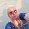 Ольга, 38, г.Верхняя Тура