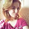 Елена, 18, г.Воронцовка