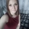 Анастасия, 21, г.Оленегорск